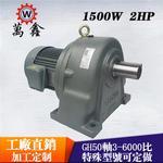 齿轮减速电机|宇鑫供应商供应(图)|无噪音齿轮减速马达