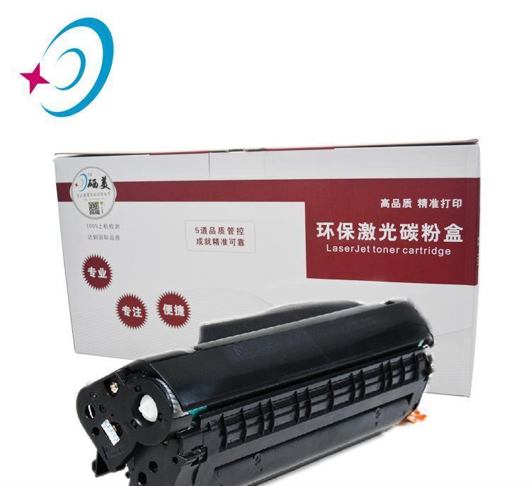 硒美 易加粉惠普HPQ7553硒鼓 激光打印机硒鼓