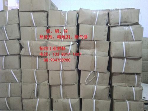 锌除渣剂厂,除渣剂,裕恒工业材料