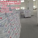 合肥中科阻燃新材料(在线咨询)|潍坊氢氧化铝|