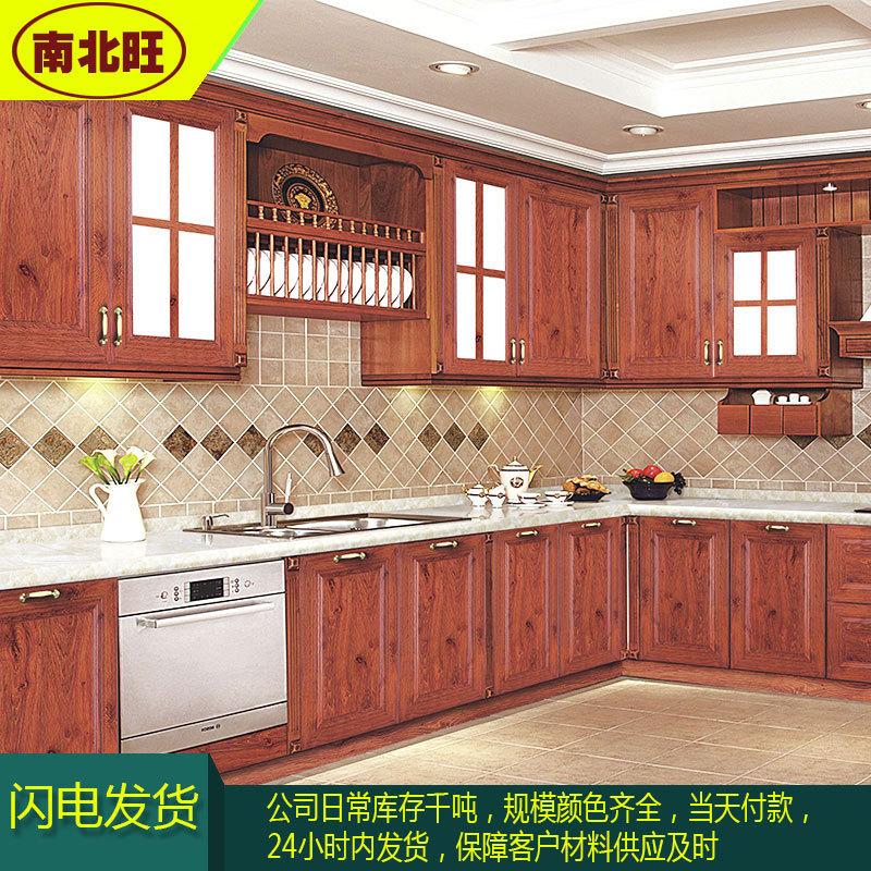 高级铝合金橱柜型材批发 金属橱柜建材供应商 全铝家具配