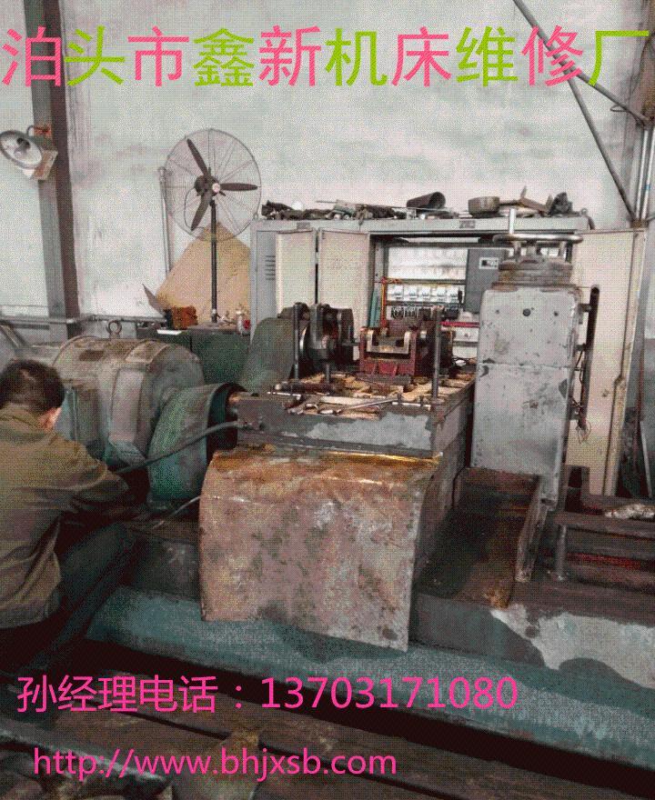轧辊磨床修理制造流程