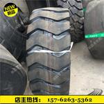 鲁飞三包小铲车装载机轮胎16 70-20 16 7