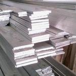 国标1050半硬铝排高导电铝排