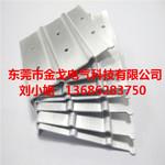 金戈电气电池铝排连接片 1090硬铝排加工件