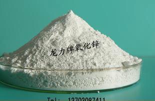 龙力牌工业级氧化锌橡胶出产用氧化锌