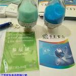 食物级硫酸铜工艺|食物级硫酸铜|紫东食物