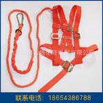 【直销】双背安全带双背3米绳建筑安全带国标非标安
