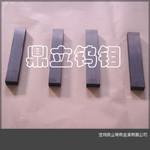 钨条钨合金条钨添加剂 烧结钨条磨光钨条