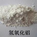 消烟阻燃剂氢氧化铝