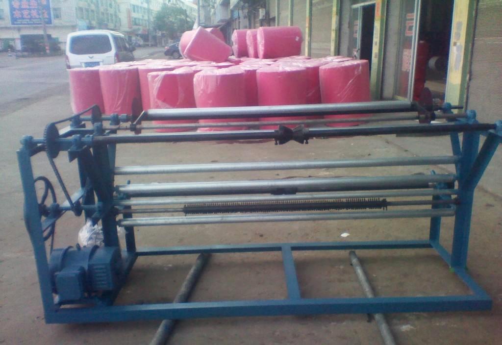 PVC分切机