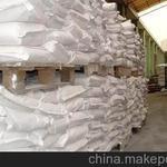 活性氢氧化铝微粉 供应商供应 活性氢氧化铝