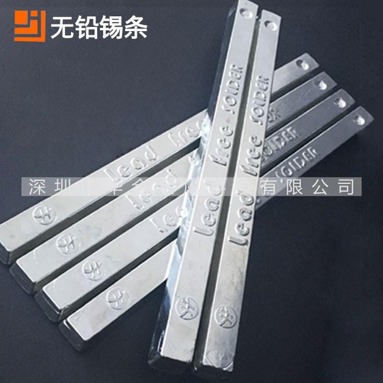 电源板焊锡专用锡丝sn99.3%环保锡丝高级电子产品
