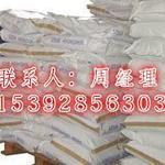 武汉碳酸锰生产供应商