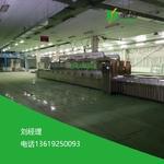 圣达zxcd可定制供应江苏微波碳酸铜烘干设备