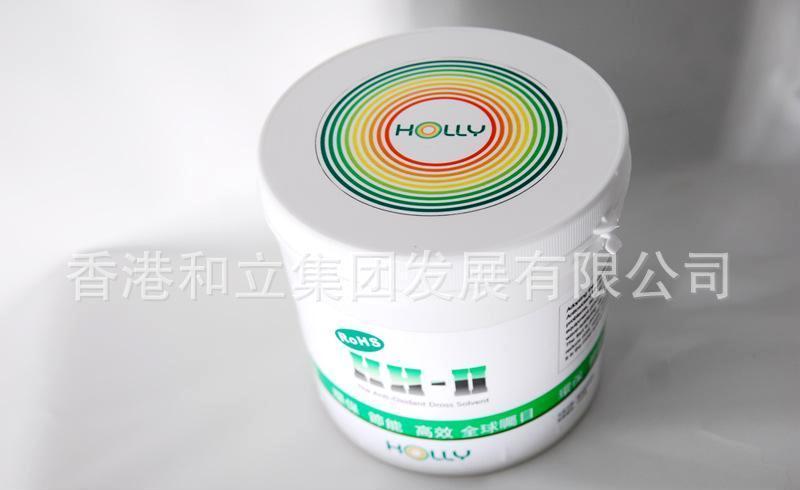 香港和立化工复原剂 复原粉锡渣复原剂 生产供应商 通