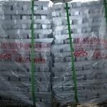 供应商供应ADC12铝锭 ADC12铝合金锭ADC