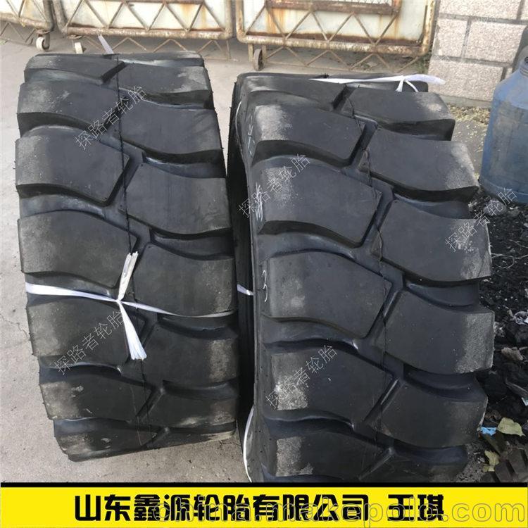 鲁飞牌工程轮胎15 70-18矿用轮胎铲车轮胎15