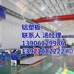 丽水聚脂铝塑板,常州德尔(图),聚脂铝塑板制造厂