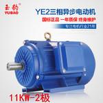 供应商供应YE2-160M1-2极11KW三相异步电动