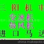 鼓风机配件)鼓风机高压鼓风机鼓风机马达(图)0
