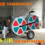 完全0.75T张力机的使用方法液压牵引机大吨位液压张