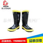 高密度耐磨防滑消防靴 消防安全足部防护鞋抢险救援防