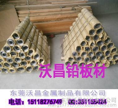 特价直销铅锭铅板1#铅板防辐射铅板医用铅板电解铅板1