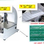 PCB板分切机