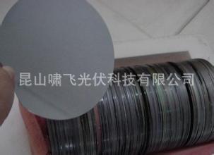 供应硅料多晶硅单晶硅硅片 姑苏区域 太仓区域1599