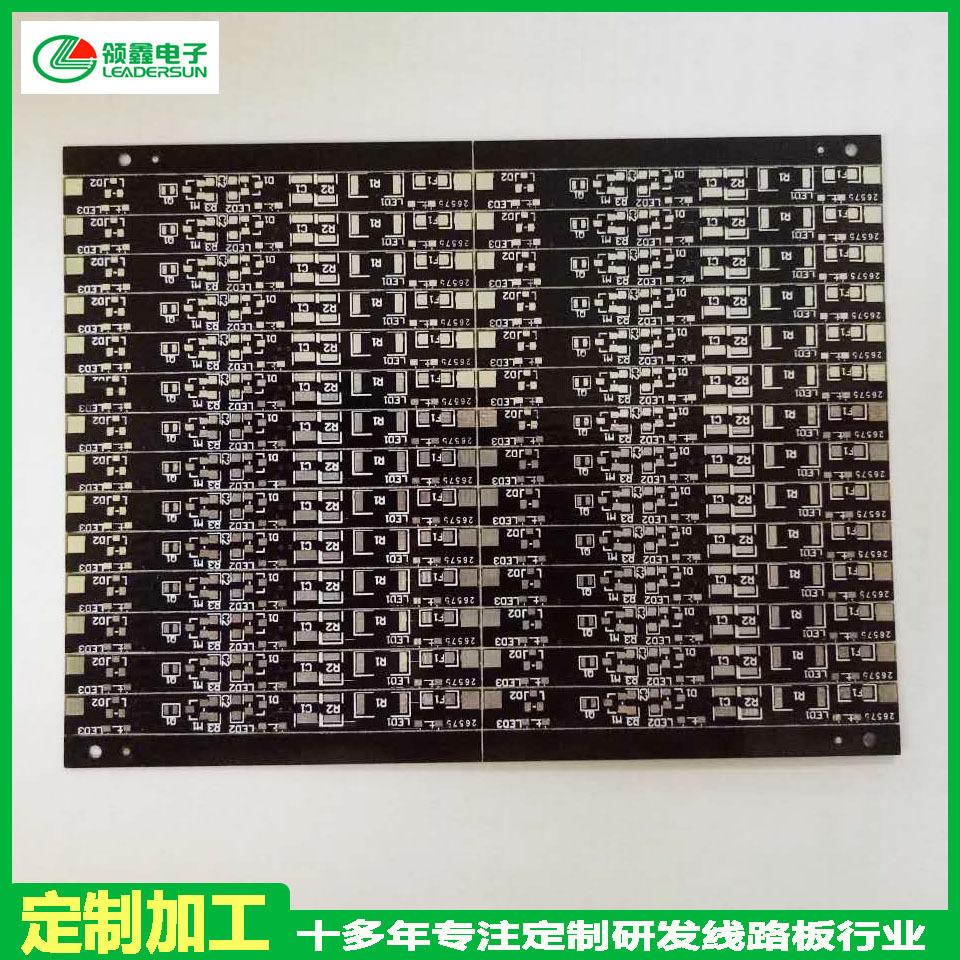 电源开光双面电路板PC板喷锡板阻燃环保定制 pcb