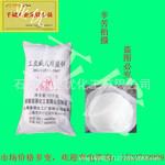 直销碱式碳酸锌57.5%工业级 橡胶 油田专用确保质