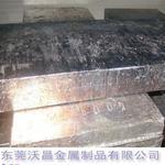 广东直销铋锭铋块 试验铋低熔点合金用铋锭医药铋