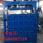 青海立式废纸液压打包机易拉罐液压打包机供应商直销