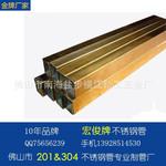 不锈钢方管 不锈钢钛金管不锈钢镀色管 不锈钢订造管