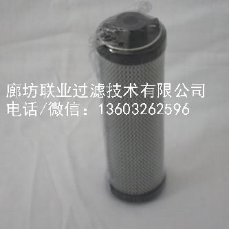 (汇清)高压过滤器滤芯GE700010打磨车滤芯
