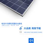 100W多晶硅高效太阳能电池组件哪家好