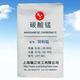 饲料级碳酸锰报价 上海碳酸锰供应商