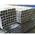 直销50x50x1.5-4.0用于制作结构件和机械零