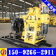 HZ-200Y液压水井钻机钻探机钻井机供应商供应