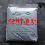 金川硫酸镍深圳经销 专车运送 广东硫酸镍