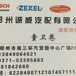 郑州挖机喷油泵喷油嘴检测修理中心挖机喷油泵喷油嘴修理