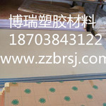 供应PS有机玻璃板透光通明PS板定做PS有机板