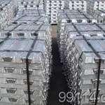 铝锭报价铝锭行情铝锭报价表A00铝锭电解铝