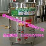 豪亨45型商用燃气煮面炉节能保温煮面桶麻辣烫汤锅电热