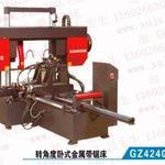 韶关锯床|旭强供应商保证(图)|带锯床加工