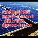 金华太阳能电池片收回、电池片收回、单晶硅太阳能电池片