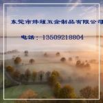 锌压铸件 质量保证 报价合理3
