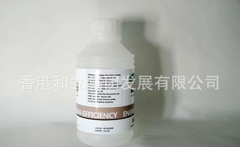 香港和立锡渣复原剂锡渣复原粉抗氧化粉 剂 中山