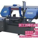 黑龙江金属带锯床|金属带锯床供应商|高峰机械久负盛名(